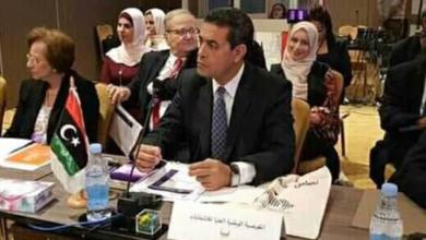 Photo of مفوضية الانتخابات تشارك في اجتماع المنظمة العربية للإدارات الانتخابية