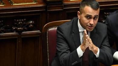 """Photo of دي مايو: خفض المساعدات الإيطالية لخفر السواحل الليبي قد تتسبب بـ""""كارثة"""""""