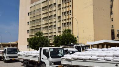 Photo of شركة المطاحن الوطنية تعلن تخفيض أسعار بعض السلع