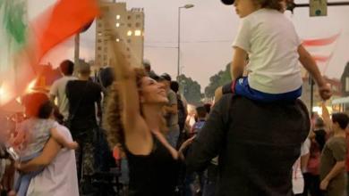Photo of ميريام فارس وعائلتها يشاركون بمظاهرات لبنان
