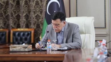 Photo of حكومة الوفاق: اليوم عطلة رسمية بمناسبة ذكرى التحرير
