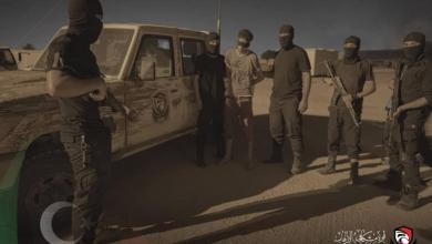 Photo of قوة مكافحة الإرهاب تلقي القبض على إرهابي من عناصر داعش في سرت