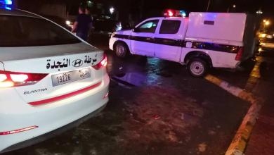 Photo of مديرية أمن صبراتة: الأوضاع الأمنية بالمدينة ممتازة وتحت السيطرة