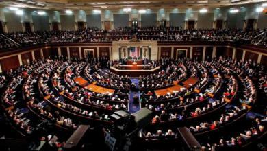 """صورة مجلس الشيوخ الأميركي يطالب وزير الخارجية بمنح """"مظلوم"""" تأشيرة دخول"""
