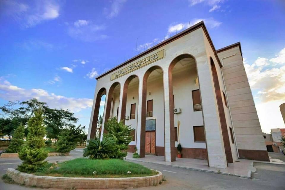 وزارة الخارجية - حكومة الوفاق