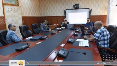 Photo of مناقشة تصنيف الجامعات الليبية