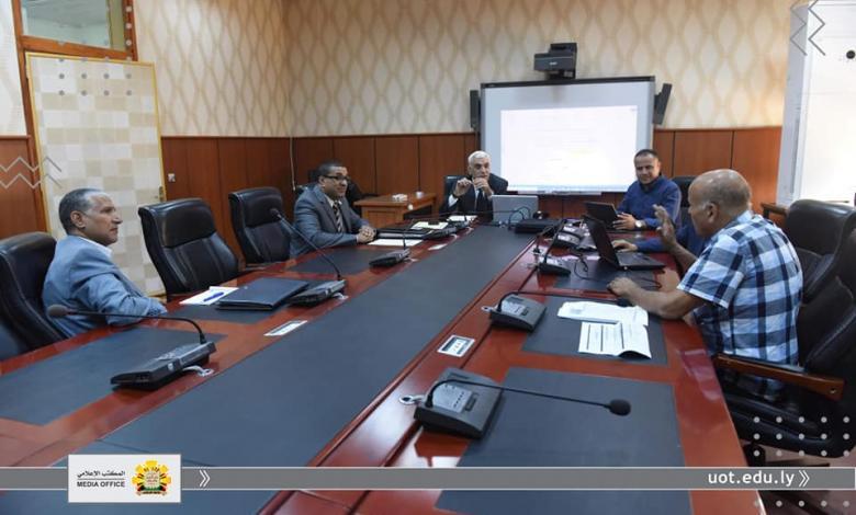 جامعة طرابلس .. دراسة مشروع تصنيف الجامعات الليبية
