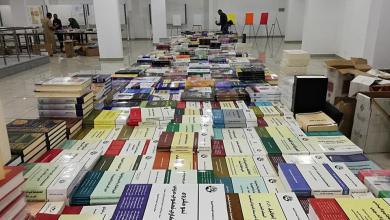 Photo of معرض الزنتان للكتاب والصور والمخطوطات القديمة يبدأ فعالياته اليوم