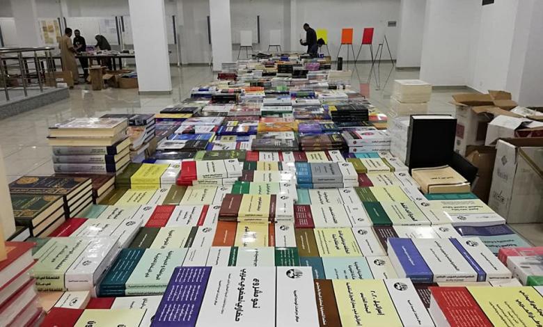معرض الزنتان للكتاب يبدأ فعالياته اليوم بمشاركة واسعة لدور النشر