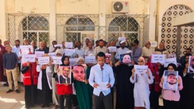 Photo of مستشفى غدامس يطالب بالإفراج الفوري عن الأطباء المختطفين