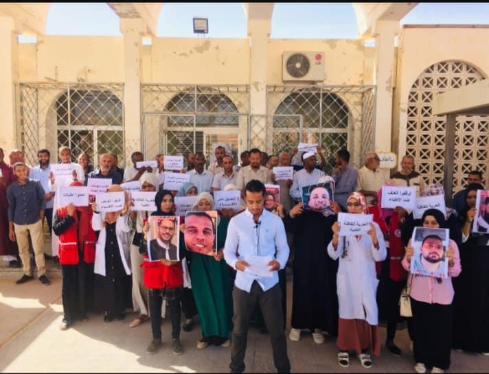 مستشفى غدامس يطالب بالإفراج الفوري عن الأطباء المختطفين