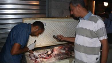 Photo of الحرس البلدي يتوعّد بنشر أسماء مطاعم مُخالفة ببنغازي