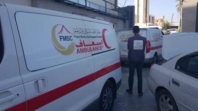 Photo of مركز الطب الميداني والدعم يعلن مقتل أحد منتسبيه في غارة جوية