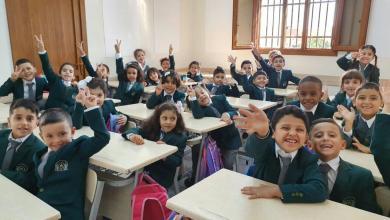Photo of وزارتا التعليم: انتظام الدارسة في جل المدارس