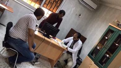 """Photo of """"مخالفات خطيرة"""" بمستشفيات ومراكز في الجفارة (صور)"""