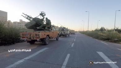 Photo of تفاصيل المستجدات بمحاور القتال في طرابلس