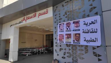 Photo of مركز طرابلس الطبي يتضامن مع القافلة الطبية غدامس