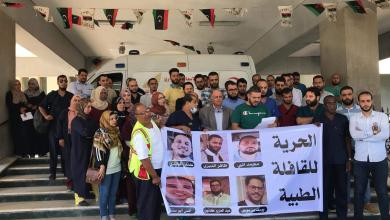 Photo of مستشفيات طرابلس تعلن تضامنها مع القافلة الطبية غدامس