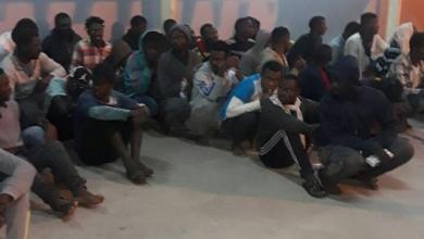 Photo of إنقاذ 92 مهاجرا تعطل قاربهم في عرض البحر