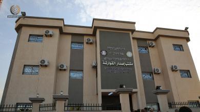 Photo of الثني يشارك مراسم افتتاح مكتبي السجل المدني بالقوارشة والصابري