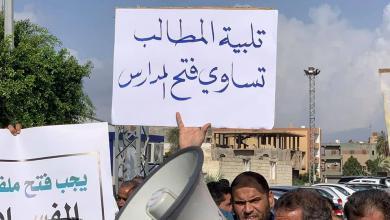 """Photo of """"تعليم الوفاق"""" أدرجت أسماء متوفيين ومتقاعدين في قوائم التحقيق والتوقيف"""