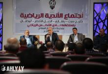 Photo of قرارات مهمة باجتماع رابطة أندية المنطقة الشرقية