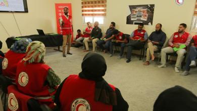 صورة فرع الهلال أجدابيا ينظم ورشة تدريبية حول إعداد المقترحات وتقديمها