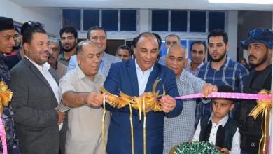 Photo of بلدية سرت تشرف على افتتاح مدرسة سرت المركزية بعد صيانتها