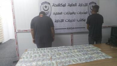 """Photo of الأمن المركزي طرابلس يكشف تفاصيل """"العصابة"""" التي تمتهن سرقة المنازل"""