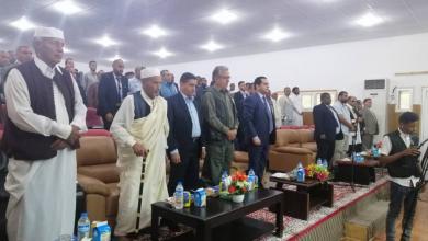 """Photo of صالون سياسي بجالو تحت شعار """"التوزيع العادل للثروات"""""""