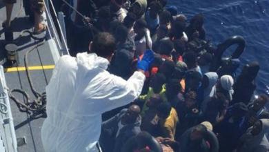 "Photo of البحرية الليبية تمنع ""كارثة إنسانية"" في البحر"