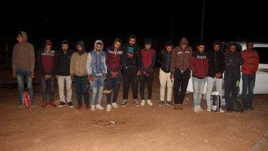 Photo of القبض على عصابة تهريب مهاجرين في سرت