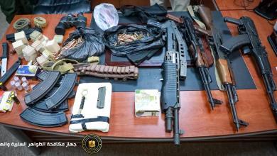 "Photo of الإطاحة بـ""تاجر أسلحة"" في بنغازي (صور)"