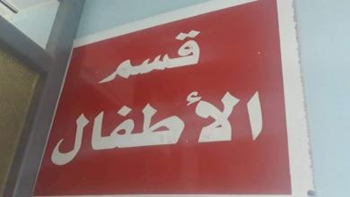 Photo of سبها الطبي يكشف حقيقة الخبر المتداول حول اختطاف طفل من المركز