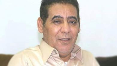 "Photo of أن تكون ""صالح"" و""أبيض"".. حكاية وداع"