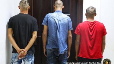 Photo of جهاز مكافحة بنغازي يُطيح بعصابة تمتهن الخطف من المنطقة الغربية