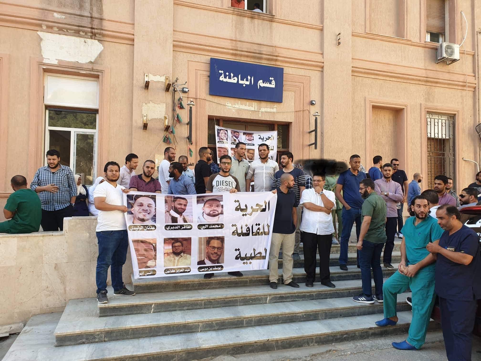 مستشفيات طرابلس تعلن تضامنها مع القافلة الطبية غدامس
