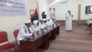 Photo of بلدية براك الشاطئ تطالب بإعلان النفير العام في الجنوب ضد داعش والعصابات الإجرامية
