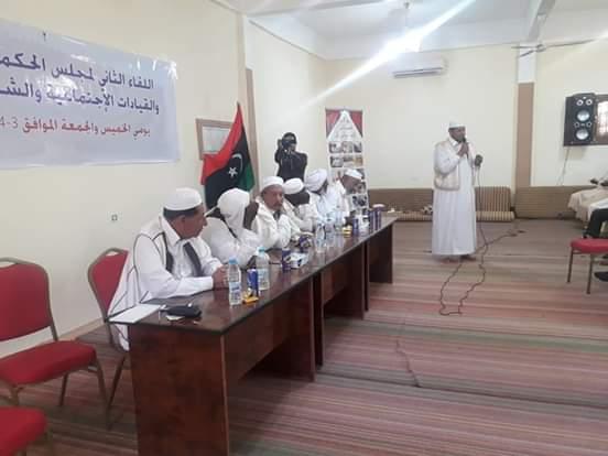 بلدية البراك الشاطئ تطالب بإعلان النفير العام في الجنوب ضد داعش والعصابات الإجرامية