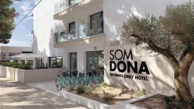 Photo of افتتاح فندق إسباني مخصص لإسعاد النساء