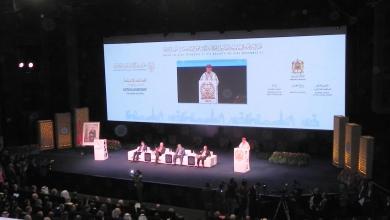 "Photo of ""عدل الوفاق"" تشارك بمؤتمر العدالة في المغرب"