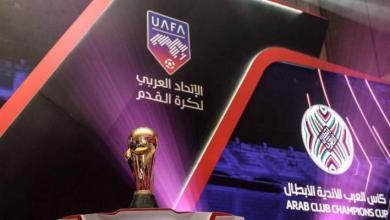 صورة قرعة البطولة العربية تسفر عن ديربي مغربي
