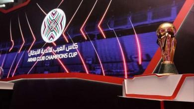 Photo of الرياض تحتضن قرعة البطولة العربية