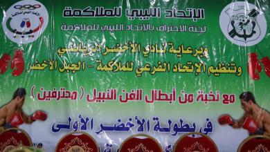 Photo of ختام بطولة الأخضر الأولى للملاكمة في البيضاء