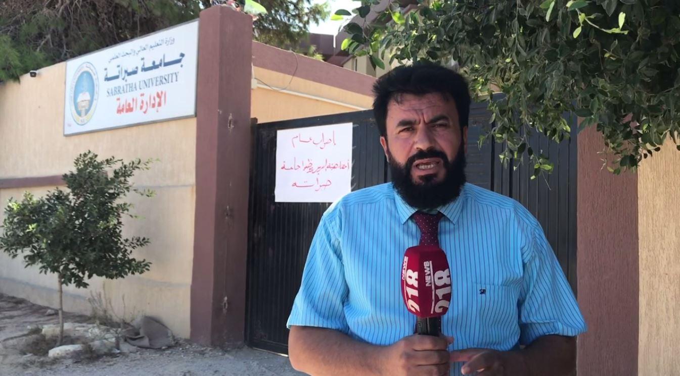 د. عرفات امبيرش - نقيب عام أعضاء هيئة تدريس وموظفي جامعة صبراتة