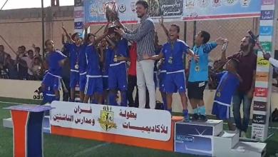 Photo of سبها تحتضن بطولة فزان الأولى للناشئين