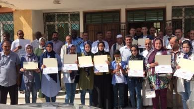 Photo of تكريم طلبة رقدالين الأوائل في الشهادة الإعدادية