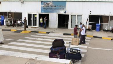 Photo of توقعات باستئناف عمل مطار معيتيقة الدولي خلال أسبوع