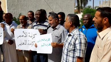 Photo of معلمو الجفرة يدخلون في اعتصام مفتوح (صور)