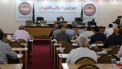 Photo of خارجية البرلمان تستلم تقرير عمل المفوضية السامية للاجئين